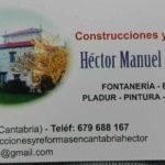 Héctor Manuel Rodríguez renueva su colaboración con nuestra pagina.